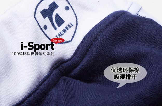 Спортивные мужские шорты  - 10
