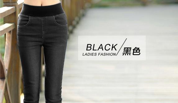 Упругие с высокой талией джинсы для женщин  - 5