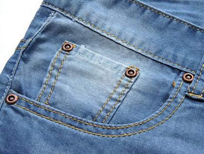 Мужские свободные джинсы  - 4