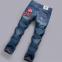 Новые фирменные джинсы для мужчин  - 2