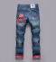 Новые фирменные джинсы для мужчин  - 1