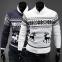 Новый тёплый свитер для мужчин  - 1