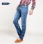 Мужские свободные джинсы  - 1
