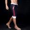 Эластичные спортивные шорты для мужчин   - 1