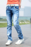 Мужские свободные джинсы для мужчин  - 3