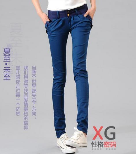 Свободные брюки карандаш для женщин