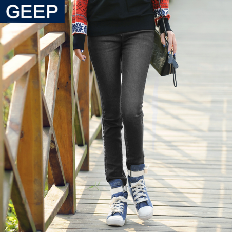 Упругие с высокой талией джинсы для женщин