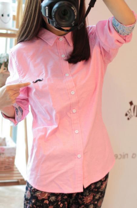 Элегантная рубашка с длинным рукавом