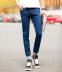 Зимние дизайнерские джинсы для мужчин