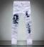 Белые узкие джинсы для мужчин