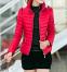 Тонкая тёплая куртка для женщин