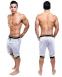 Эластичные шорты для мужчин