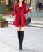 Новая зимняя осень, женское пальто